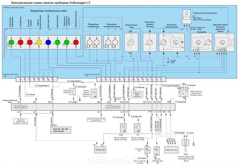 Полная схема электропроводки