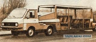 Интересные экземпляры РАФов серии 2203-22038  - 258-4.jpg