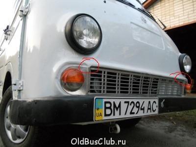 Передние подкрылки на ЕрАЗ - Изображение 007.jpg