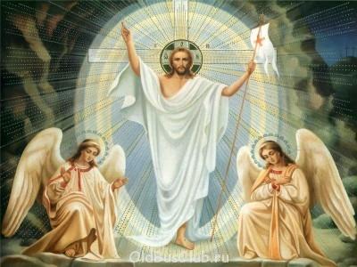 Поздравления  - ХРИСТОС ВОСКРЕСЕ!!!!.jpg