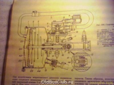 Тормоза РАФа и их проблемы - IMAGE_002.jpg
