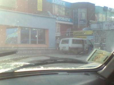 Фото Рафиков в вашем городе все модели РАФ  - Фото0250.jpg