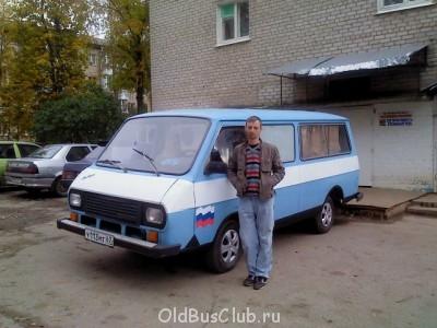 ПЕРЕПИСЬ РАФистов - getImaепаренge.jpg