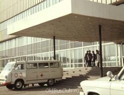 РАФы - герои кинофильмов - Ivan.Vasilievich.1973.avi_004426640.jpg
