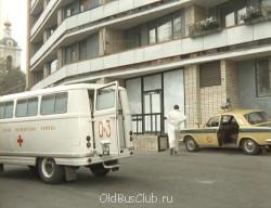 РАФы - герои кинофильмов - Ivan.Vasilievich.1973.avi_005025080.jpg