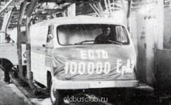 Фотографии Ераз: былое и современность рекламные, реальные  - eraz100000.jpg