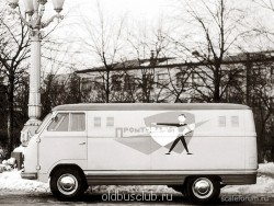 Фотографии Ераз: былое и современность рекламные, реальные  - 1.jpg