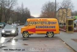 Фотки интересных Ныс а также тюнинга - 480_zajebiste_telefony_komorkowe_wybor_w_chuj.jpg