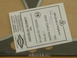 Нужна прокладка под головку на родной мотор - DSC07908_1200.jpg