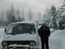 ПЕРЕПИСЬ РАФистов - DSCN0968.JPG
