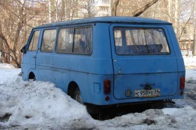 Фото Рафиков в вашем городе все модели РАФ  - DSC00993.JPG