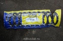 фото упаковочного листа из инета- у меня фотка не получилась - c5dd88s-480.jpg