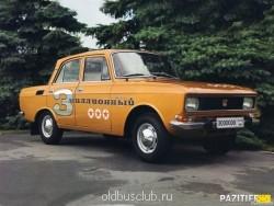 Новая клубная наклейка - 1311276475_azlk-moskvich-2140-3-millionnyy-1980.jpg