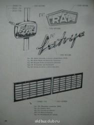 Детали с оригинальной символикой RAF - 103.JPG