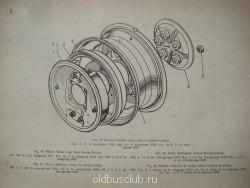 Детали с оригинальной символикой RAF - 501.JPG