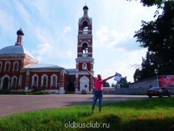 Ретро-ралли Подольск 3 августа 2013г. - P8030063.JPG