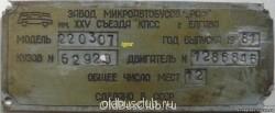 Переделка из Д в В. - 586745762.jpg