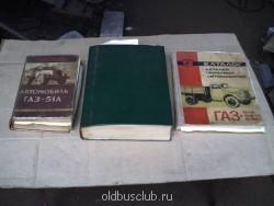 Zuk Сусанина Украина  - 5b9b6ce6ba7b488e82f1fd86c55faf685c716d159082999.jpg