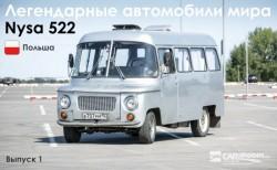 Nysa из Н.Новгорода - blog_70763.jpg