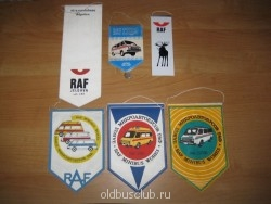 RAF Latvija - IMG_7190.JPG