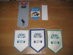 RAF Latvija - IMG_7191.JPG