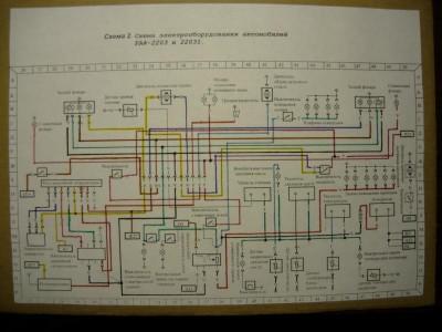 Проводка РАФ 2203 - P1040557.JPG