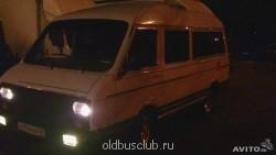 Обзор интересностей и других ресурсов в России 2014 - 741331668.jpg