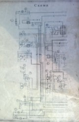 Схема электрооборудования РАФ 2203, 2203-01, 22038 - 1.jpg