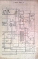 Схема электрооборудования РАФ 2203, 2203-01, 22038 - 3.jpg