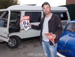 Ралли Подольск 2014 - P9130042.JPG