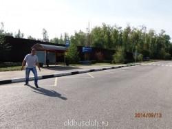 Ралли Подольск 2014 - P9130044.JPG