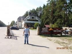 Ралли Подольск 2014 - P9130053.JPG