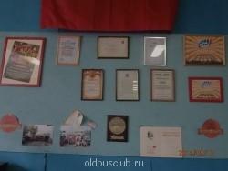 Ралли Подольск 2014 - P9130142.JPG