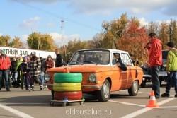 04.10.14 - День города Подольск - IMG_0593.JPG
