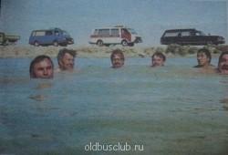 РАФ-3920 на шасси ГАЗ-14-02 Чайка . История. - 12ШЬП.JPG