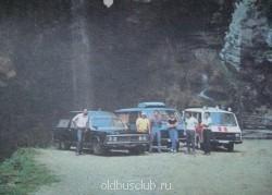 РАФ-3920 на шасси ГАЗ-14-02 Чайка . История. - 12IMG_0050.JPG
