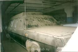 РАФ-3920 на шасси ГАЗ-14-02 Чайка . История. - сканирование0080.jpg