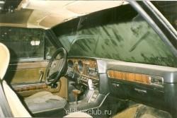 РАФ-3920 на шасси ГАЗ-14-02 Чайка . История. - сканирование0083.jpg