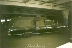 РАФ-3920 на шасси ГАЗ-14-02 Чайка . История. - сканирование0082.jpg