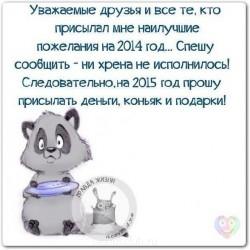 спасибо за пожелания - -image-8-59-63cfb366f2a4746a21ddb7d44a5a4471.jpg