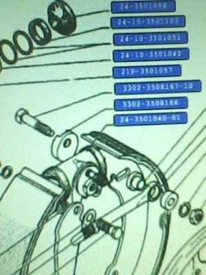 Вопрос по тормозной системе - IMG0009A.jpg