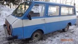 РАФ Алекса 88 из Кемеровской обл. - DSC01994.JPG