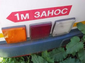 Продаётся Ikarus-280 гармошка в Зеленограде - DSCN0730.JPG