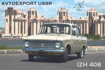 История Ижевского автомобильного завода - 8019ed8s-960.jpg