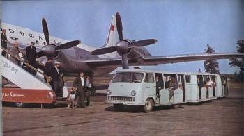 Автопоезд РИГА  - 1.jpg