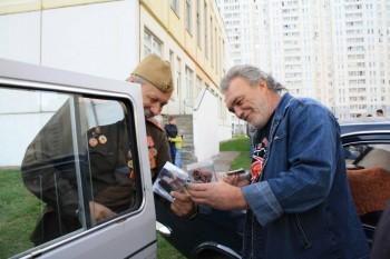 День города Подольска 4.10.15 - IMG_7795.JPG