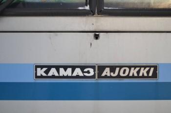 Передвижная телевизионная станция КамАЗ-Ajokki. - DSC_0904.JPG
