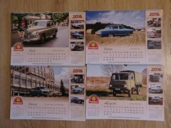 Авто-календари на 2016 год - 4feOIl7rB2U.jpg