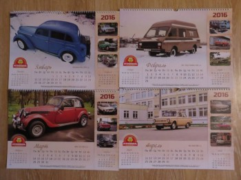 Авто-календари на 2016 год - S0xHAv05ghw.jpg