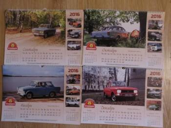 Авто-календари на 2016 год - Vbd_7v2t858.jpg